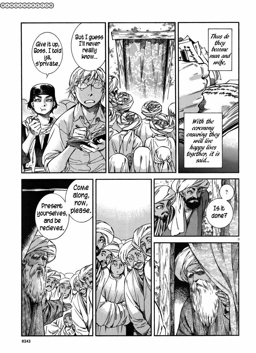 Otoyomegatari 26 Page 4