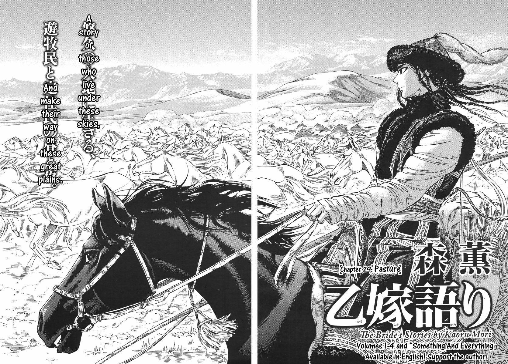 Otoyomegatari 29 Page 2