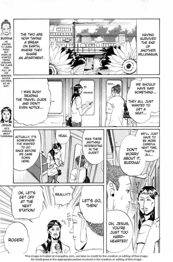 Saint Oniisan 2 Page 3