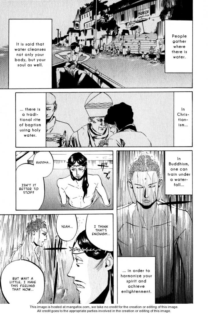 Saint Oniisan 6 Page 1