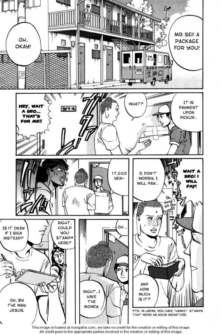 Saint Oniisan 7 Page 1