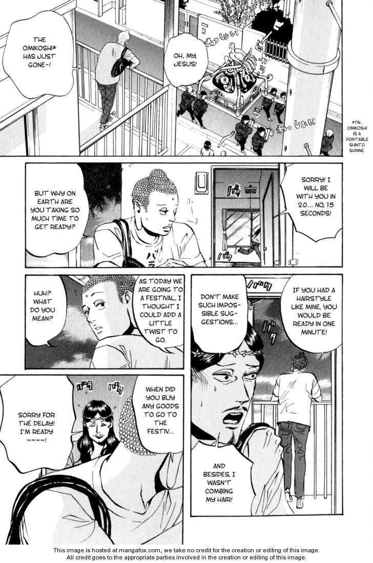 Saint Oniisan 8 Page 1