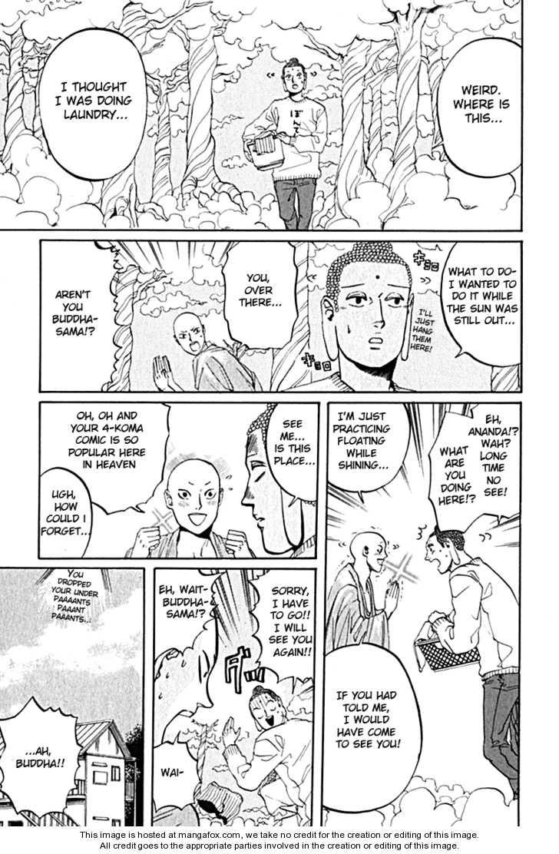 Saint Oniisan 11 Page 1
