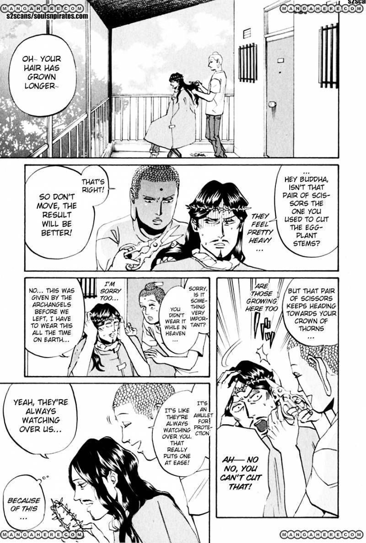 Saint Oniisan 15 Page 2