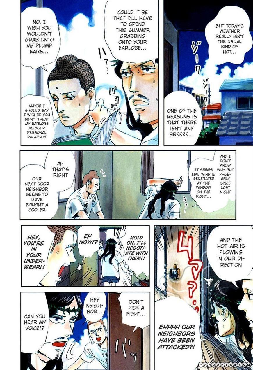 Saint Oniisan 16 Page 3
