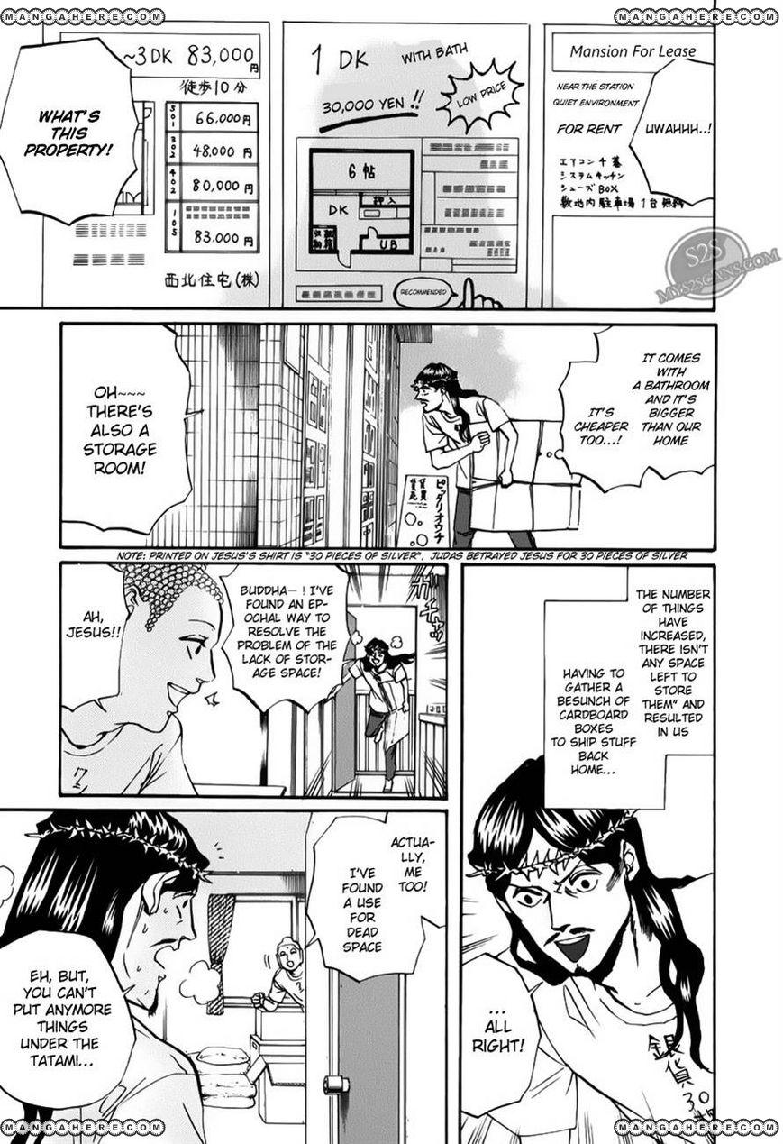 Saint Oniisan 17 Page 1