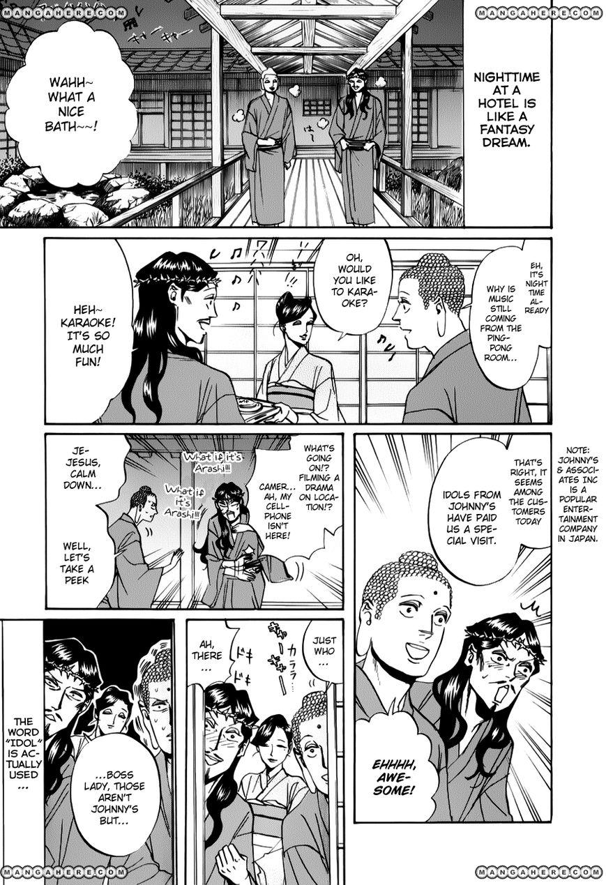 Saint Oniisan 19 Page 2