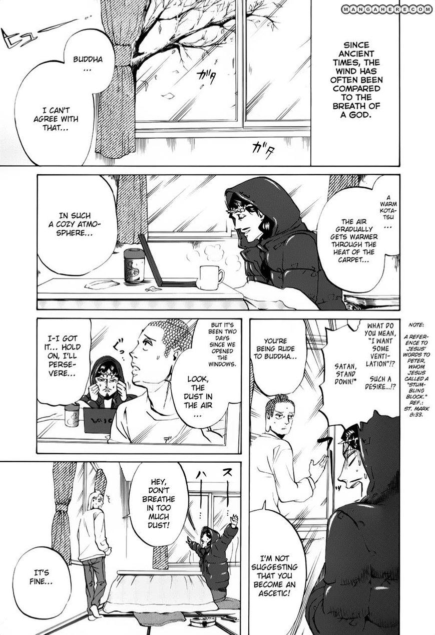 Saint Oniisan 21 Page 1