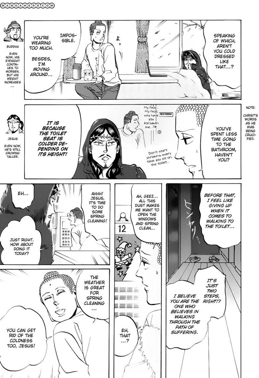Saint Oniisan 21 Page 3