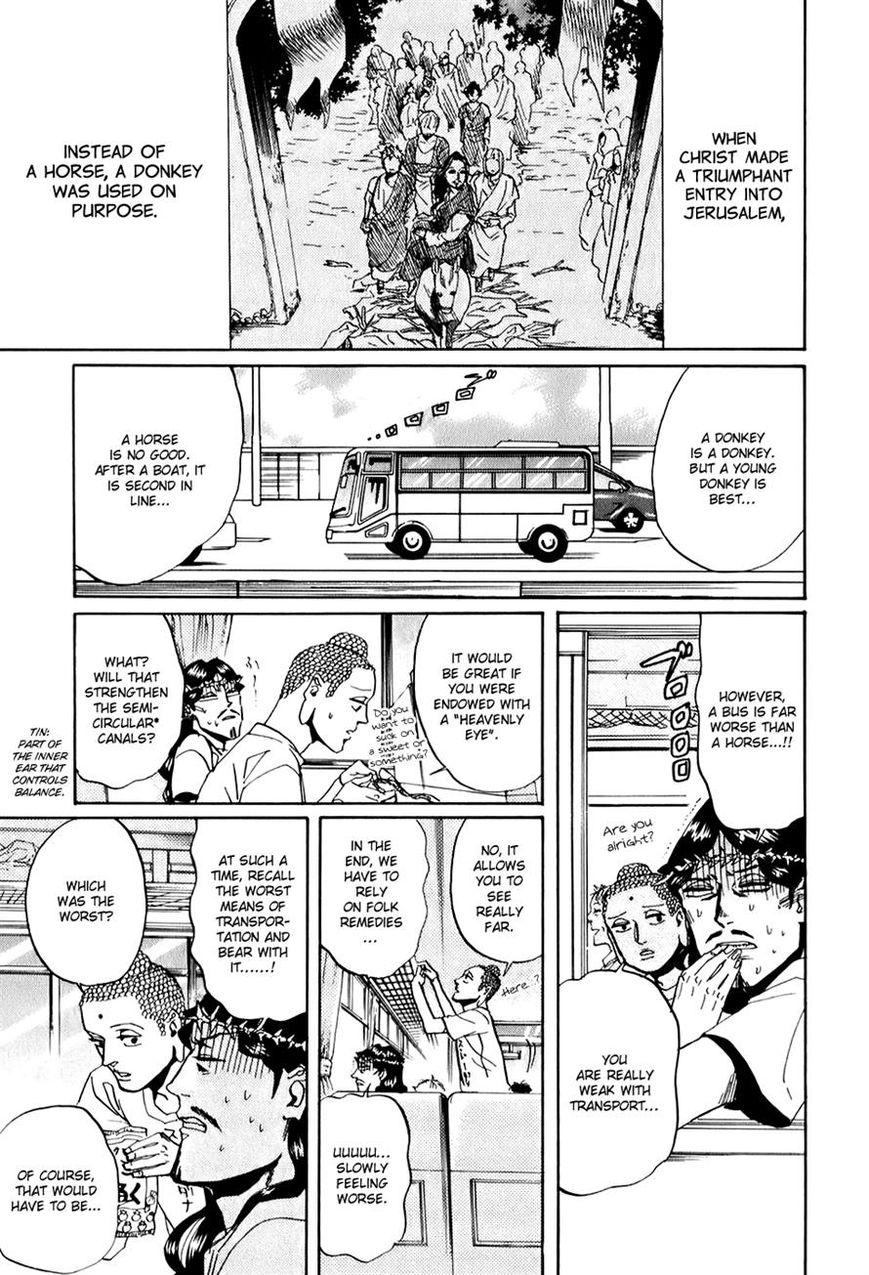Saint Oniisan 29 Page 1