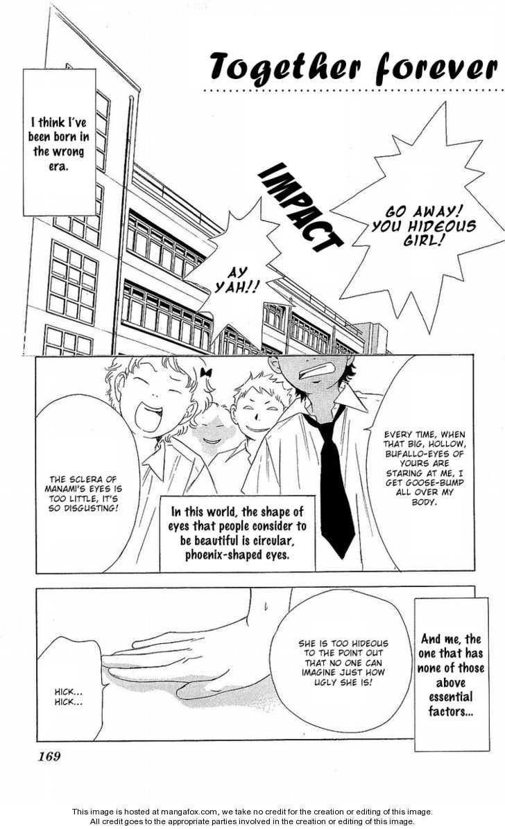 Hikitateyaku no Koi 4 Page 1