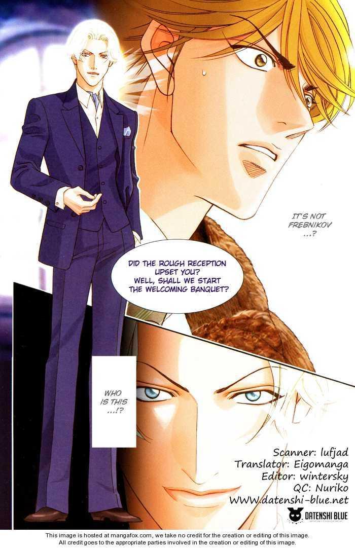 Secret Diplomacy 4 Page 2