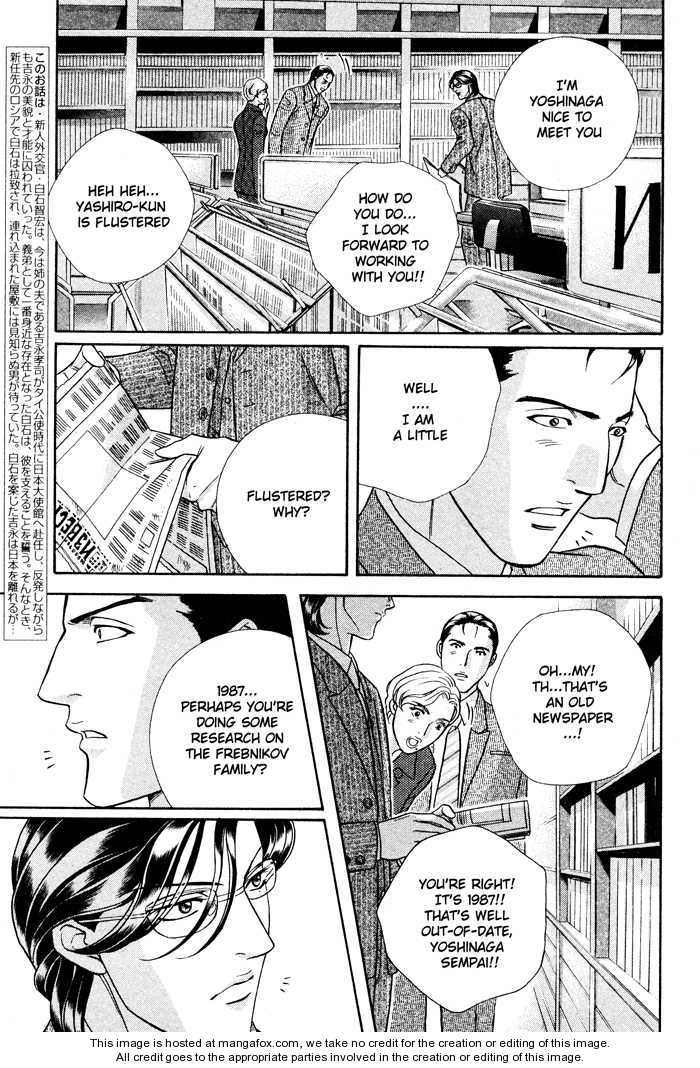 Secret Diplomacy 5 Page 3