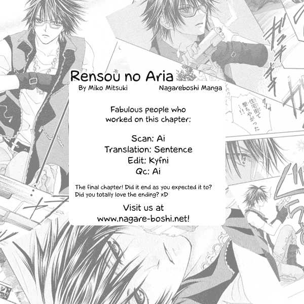 Rensou no Aria 5 Page 1