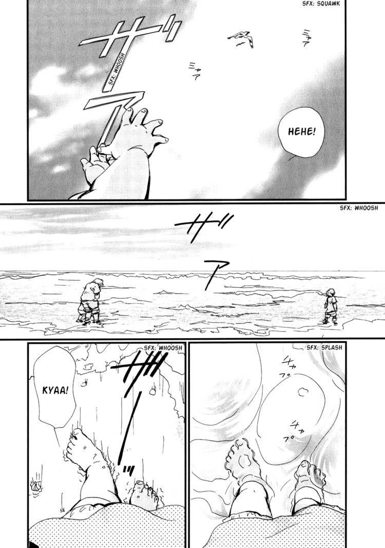 Ichigo no Gakkou 5 Page 2