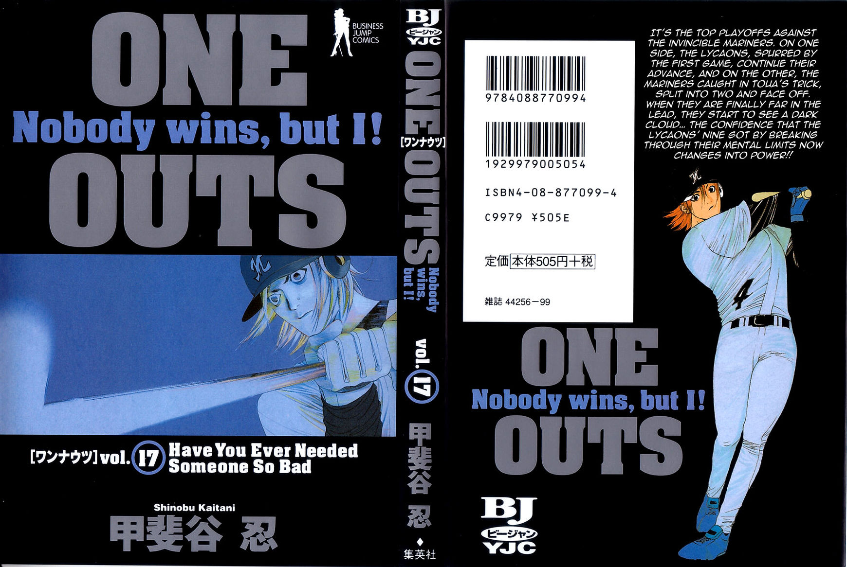 One Outs 142 Page 2