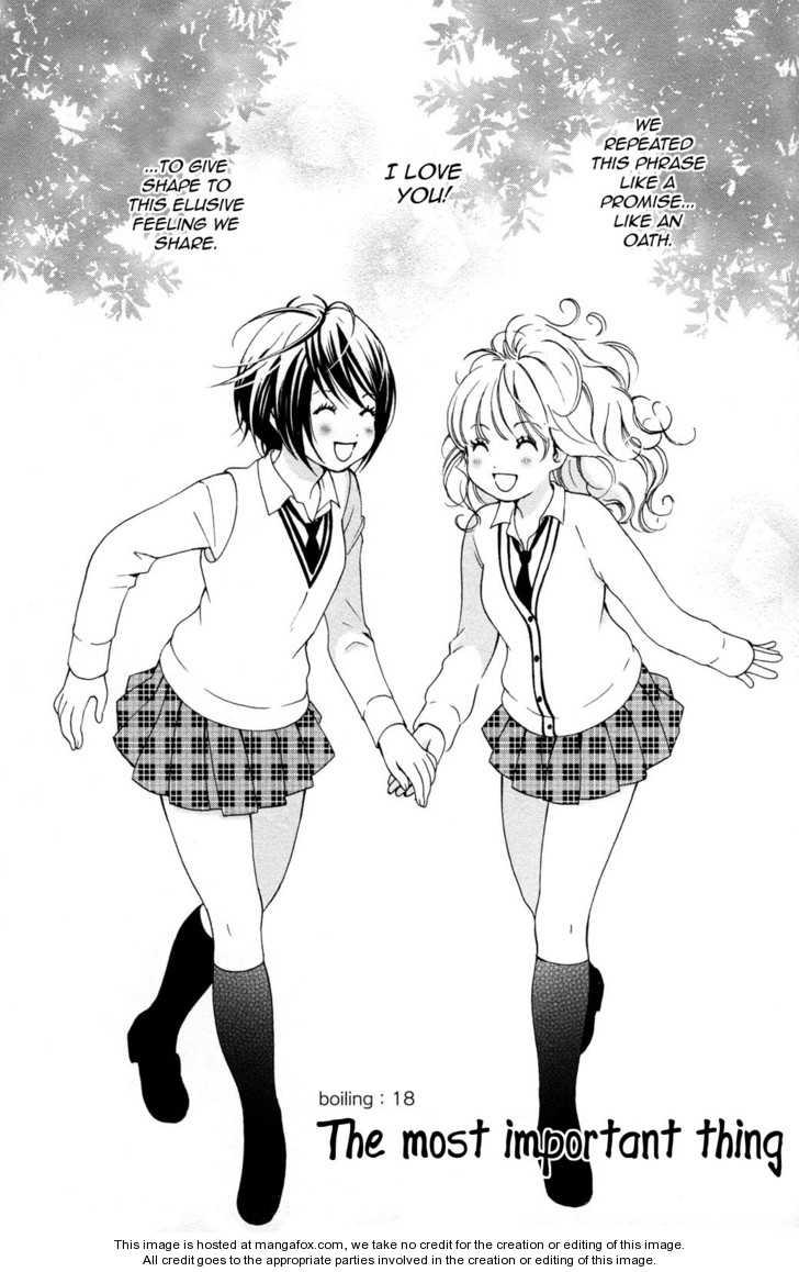 Hanjuku Joshi 18 Page 1