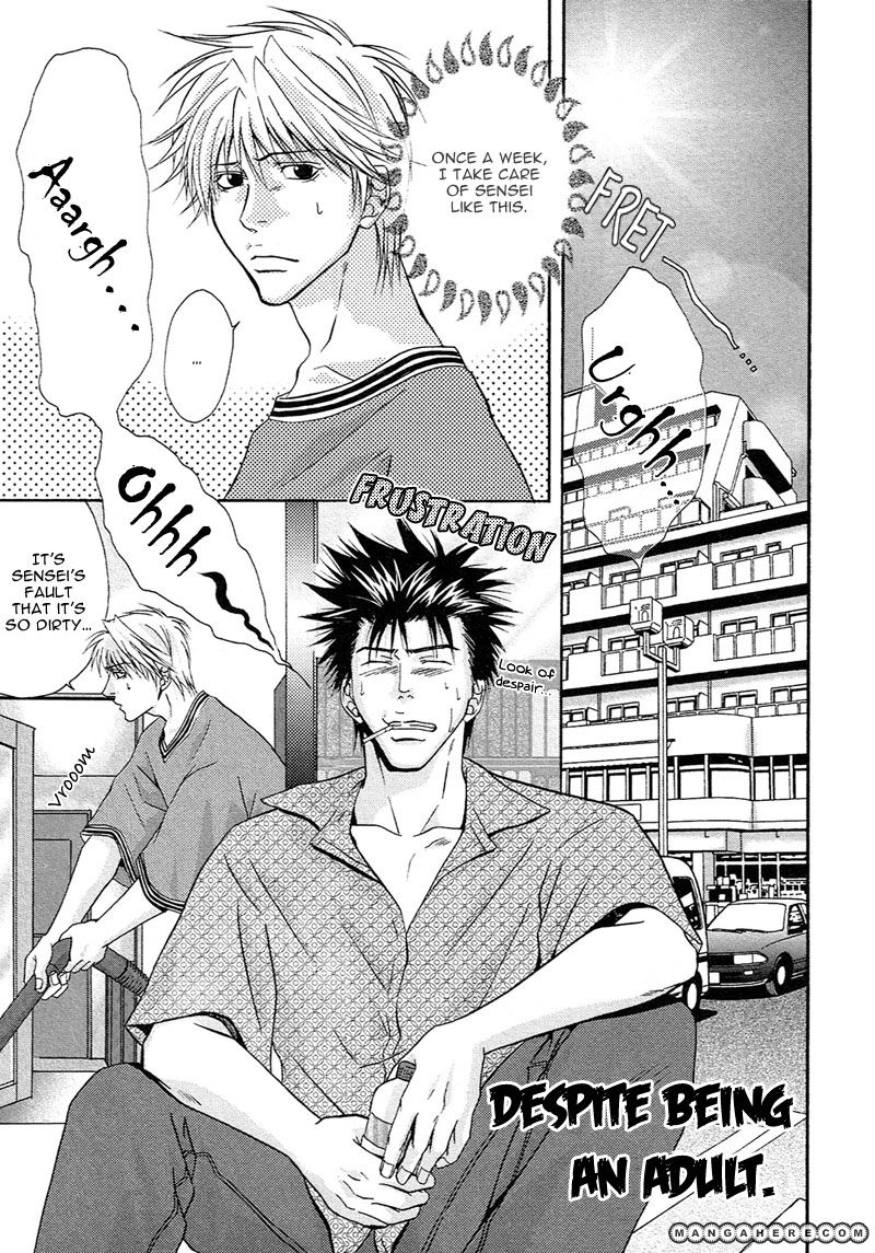 Chotto Tobashisugi 6 Page 2