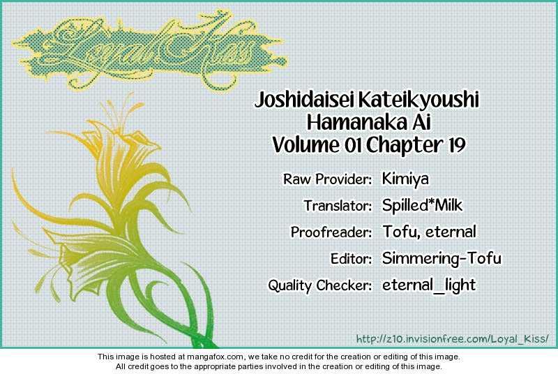 Joshidaisei Kateikyoushi Hamanaka Ai 19 Page 1