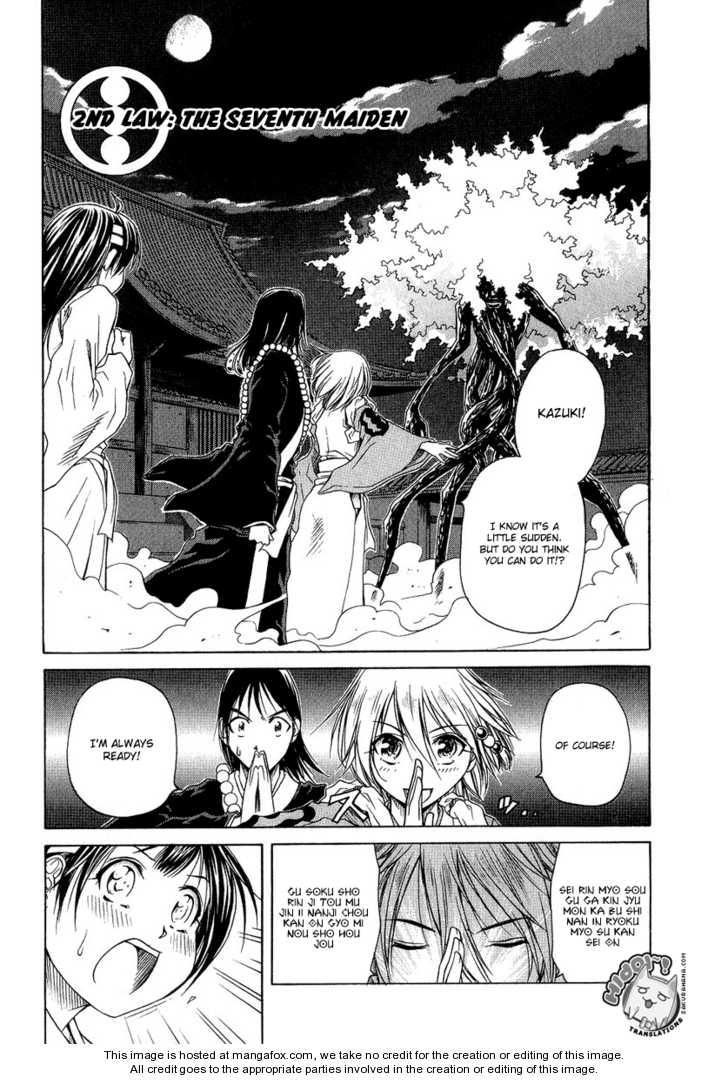 Amaenaideyo!! MS 2 Page 1