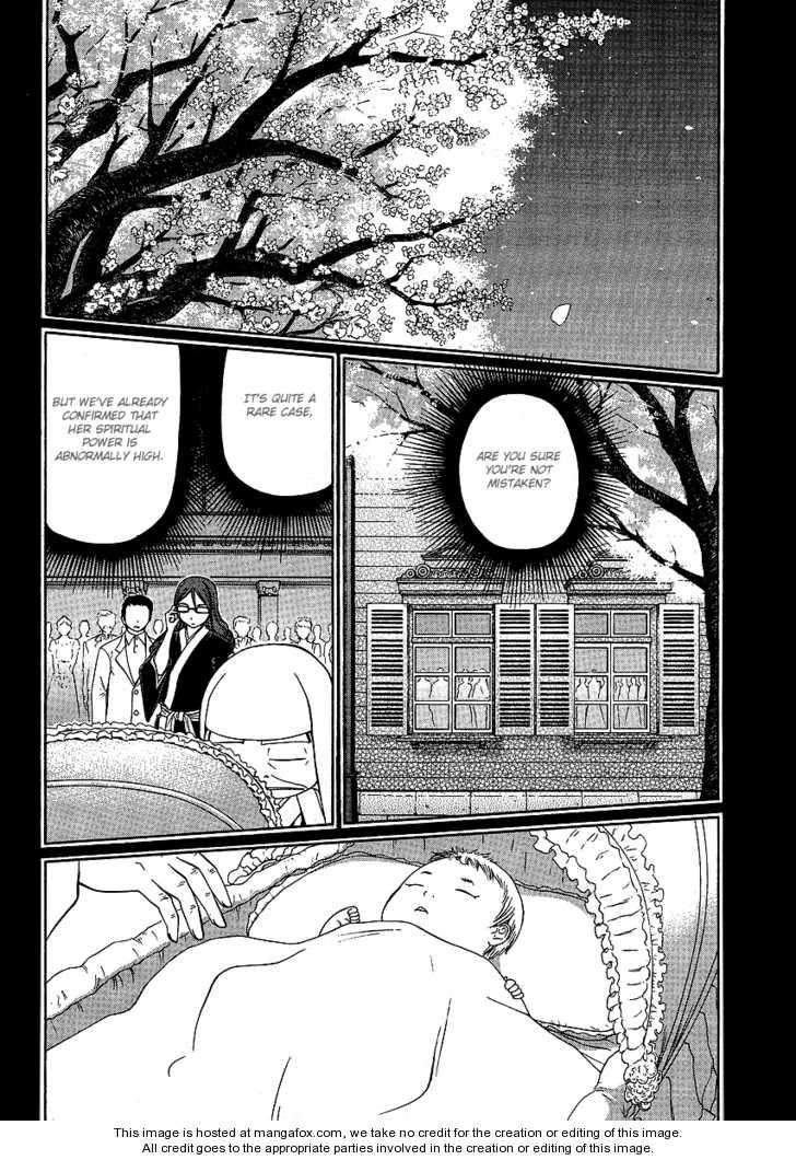 Amaenaideyo!! MS 23 Page 2