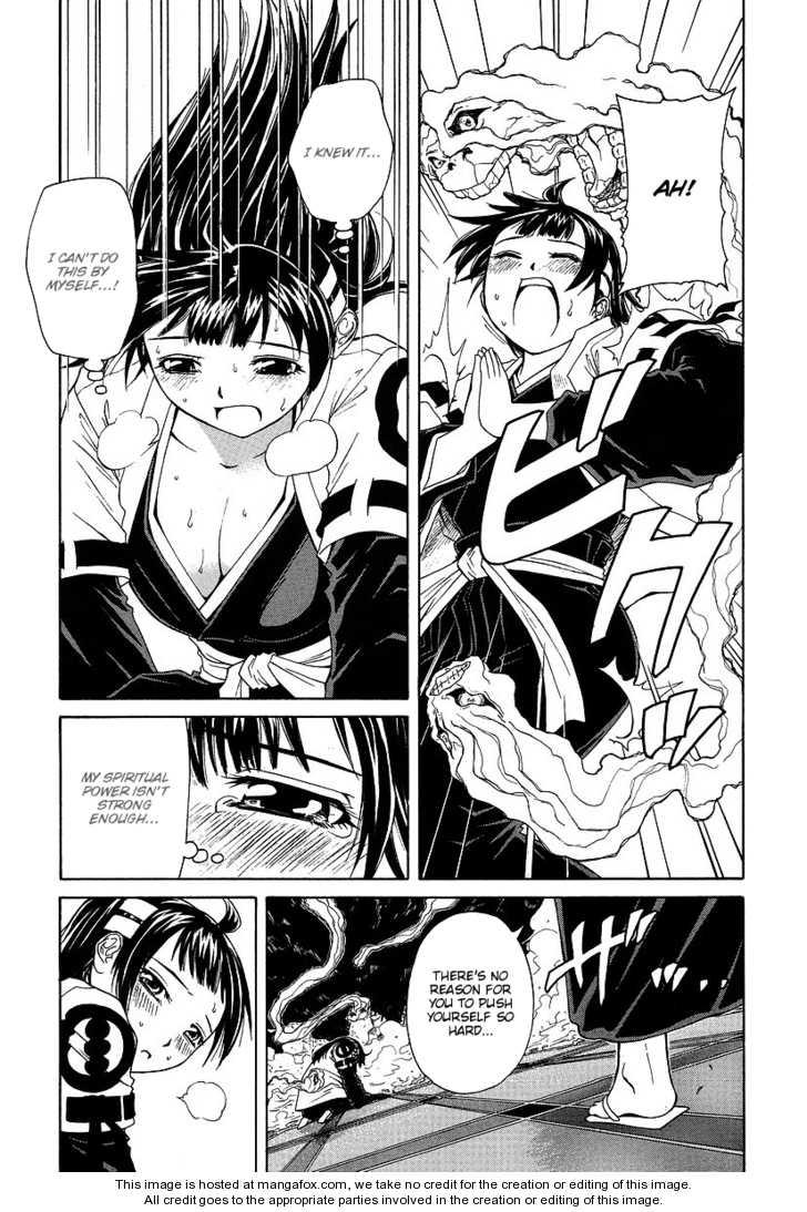 Amaenaideyo!! MS 28 Page 2