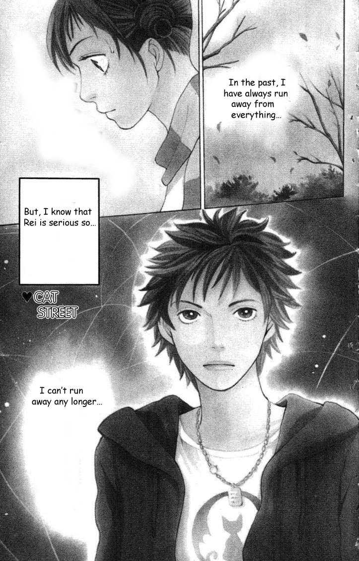 Cat Street 17 Page 1