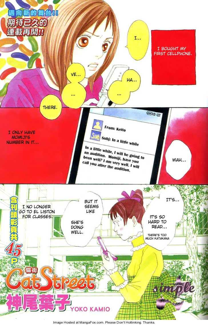 Cat Street 23 Page 2