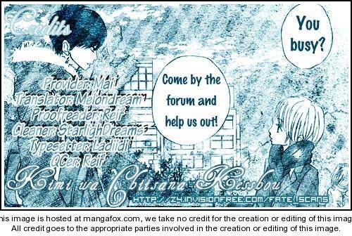 Kimi wa Chiisana Kesshou 0 Page 2