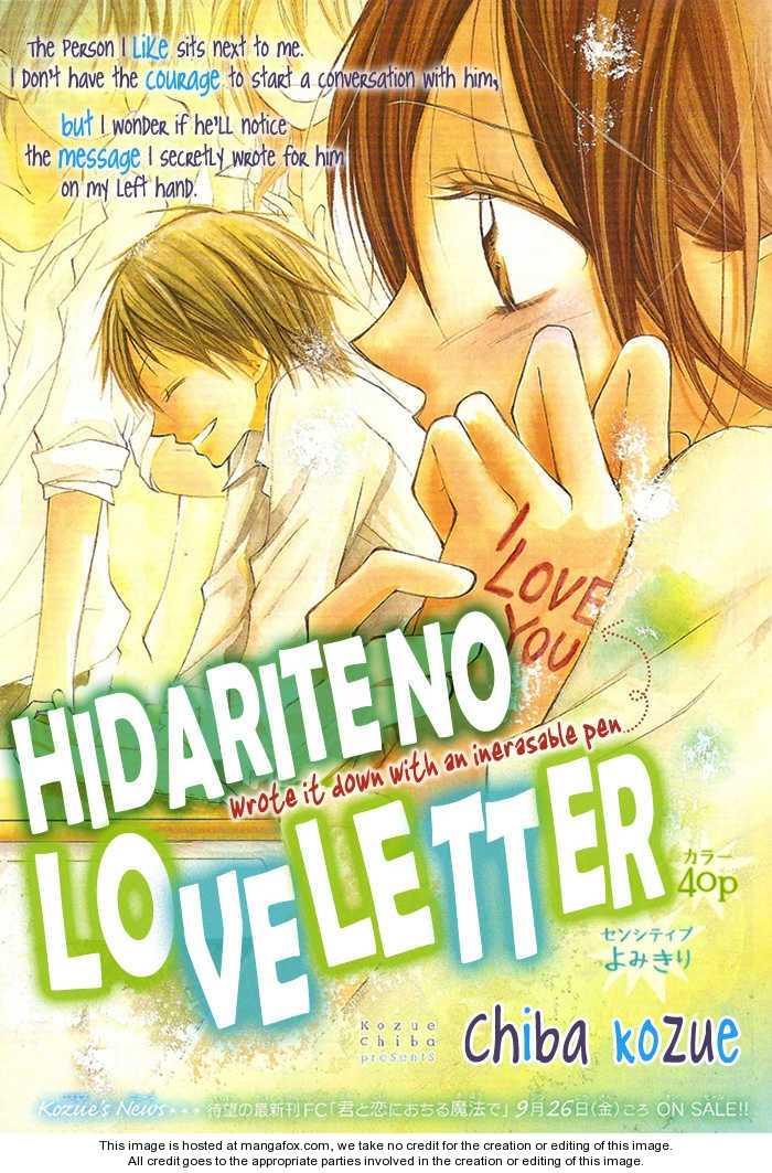 Hidarite no Love Letter 1 Page 2