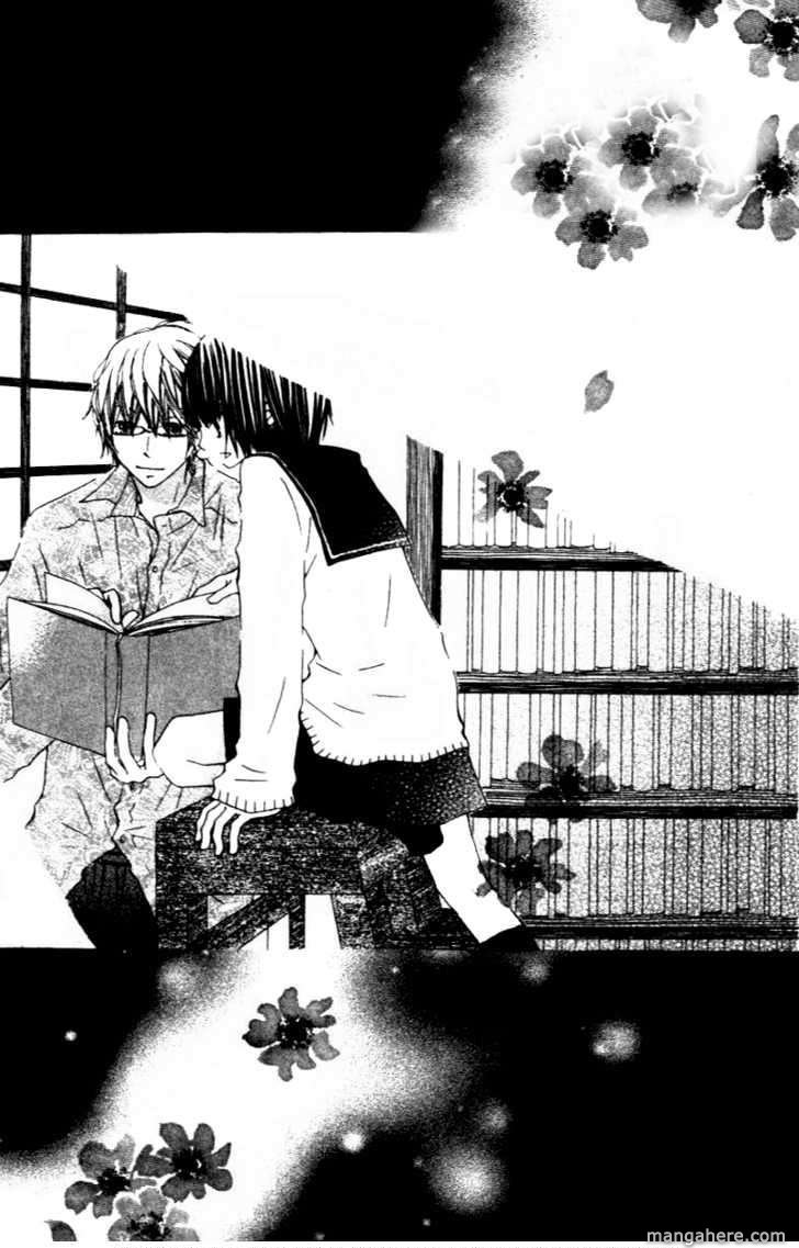 Aoiro Toshokan 3 Page 1