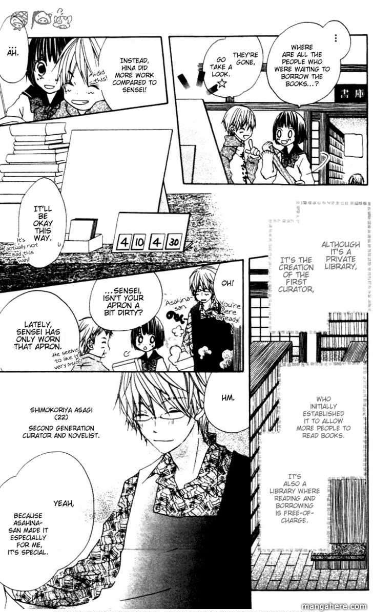 Aoiro Toshokan 3 Page 3