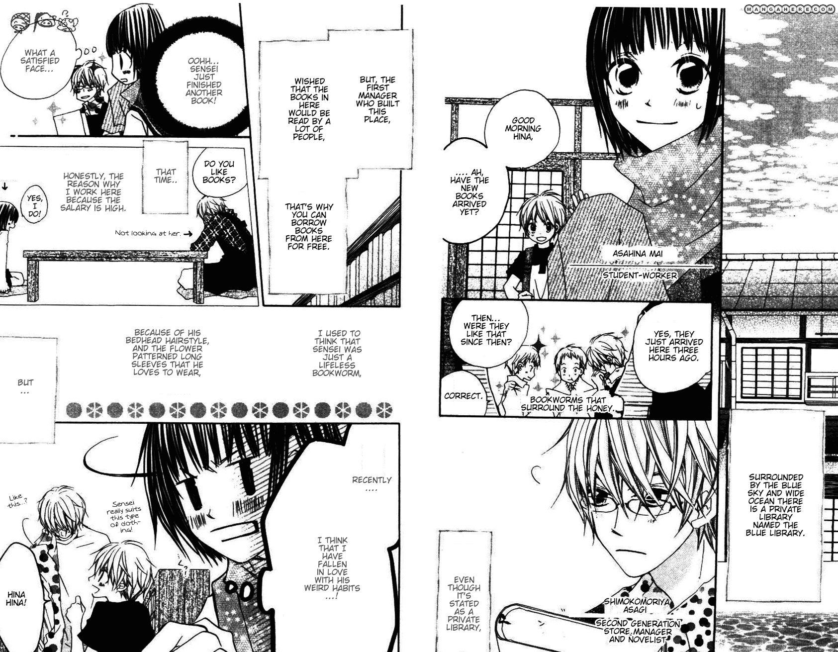 Aoiro Toshokan 4 Page 2