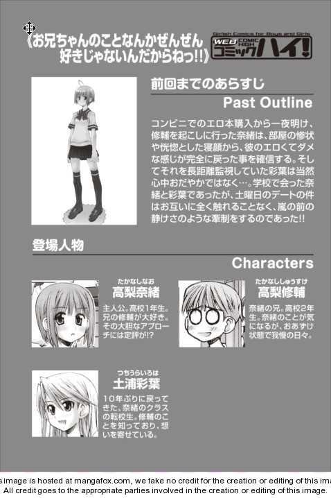 Oniichan no Koto Nanka Zenzen Suki ja Nai n da kara ne 12.5 Page 1