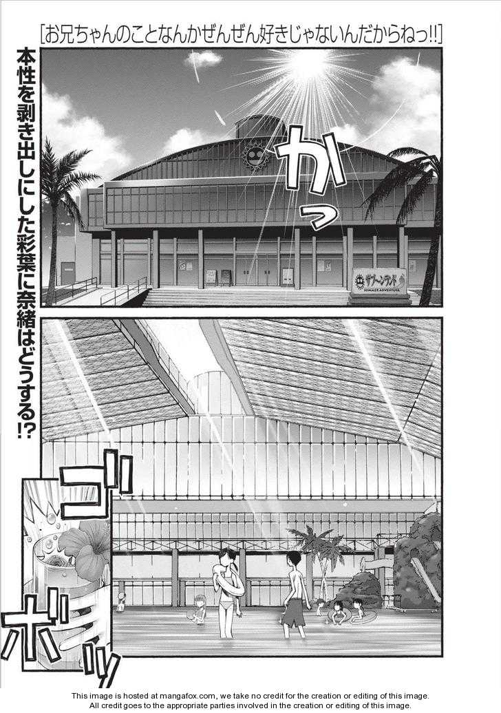 Oniichan no Koto Nanka Zenzen Suki ja Nai n da kara ne 14 Page 2