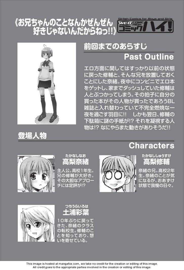 Oniichan no Koto Nanka Zenzen Suki ja Nai n da kara ne 16 Page 1