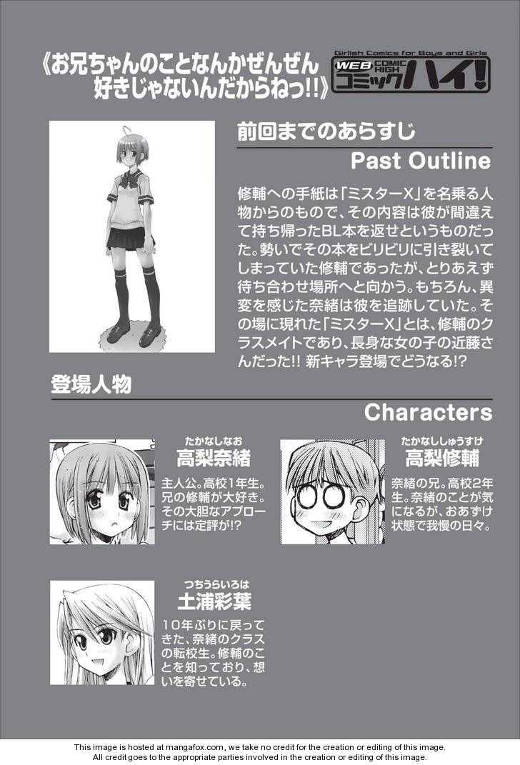 Oniichan no Koto Nanka Zenzen Suki ja Nai n da kara ne 17 Page 1