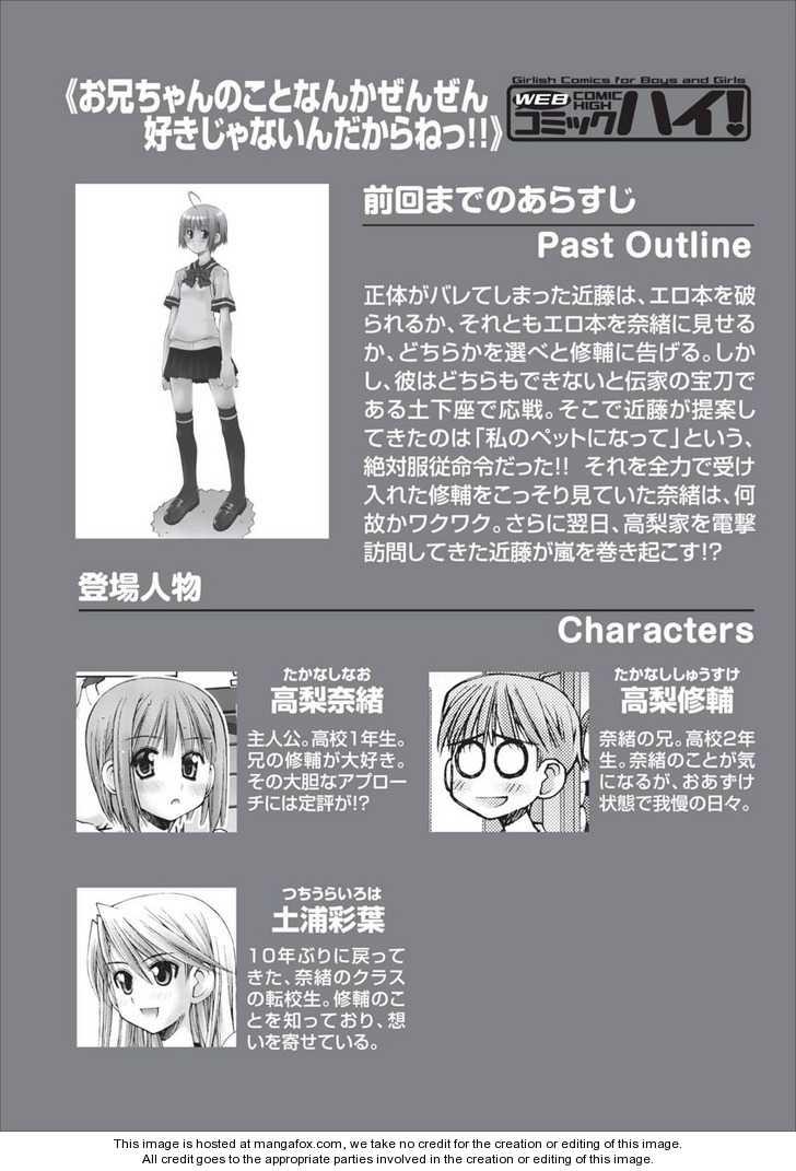 Oniichan no Koto Nanka Zenzen Suki ja Nai n da kara ne 18 Page 1