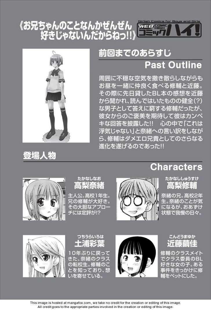 Oniichan no Koto Nanka Zenzen Suki ja Nai n da kara ne 25 Page 1