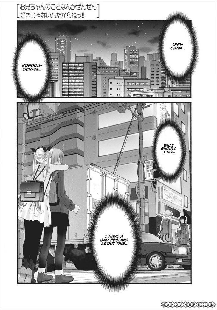 Oniichan no Koto Nanka Zenzen Suki ja Nai n da kara ne 34 Page 2