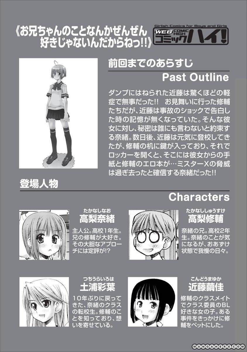 Oniichan no Koto Nanka Zenzen Suki ja Nai n da kara ne 36 Page 1