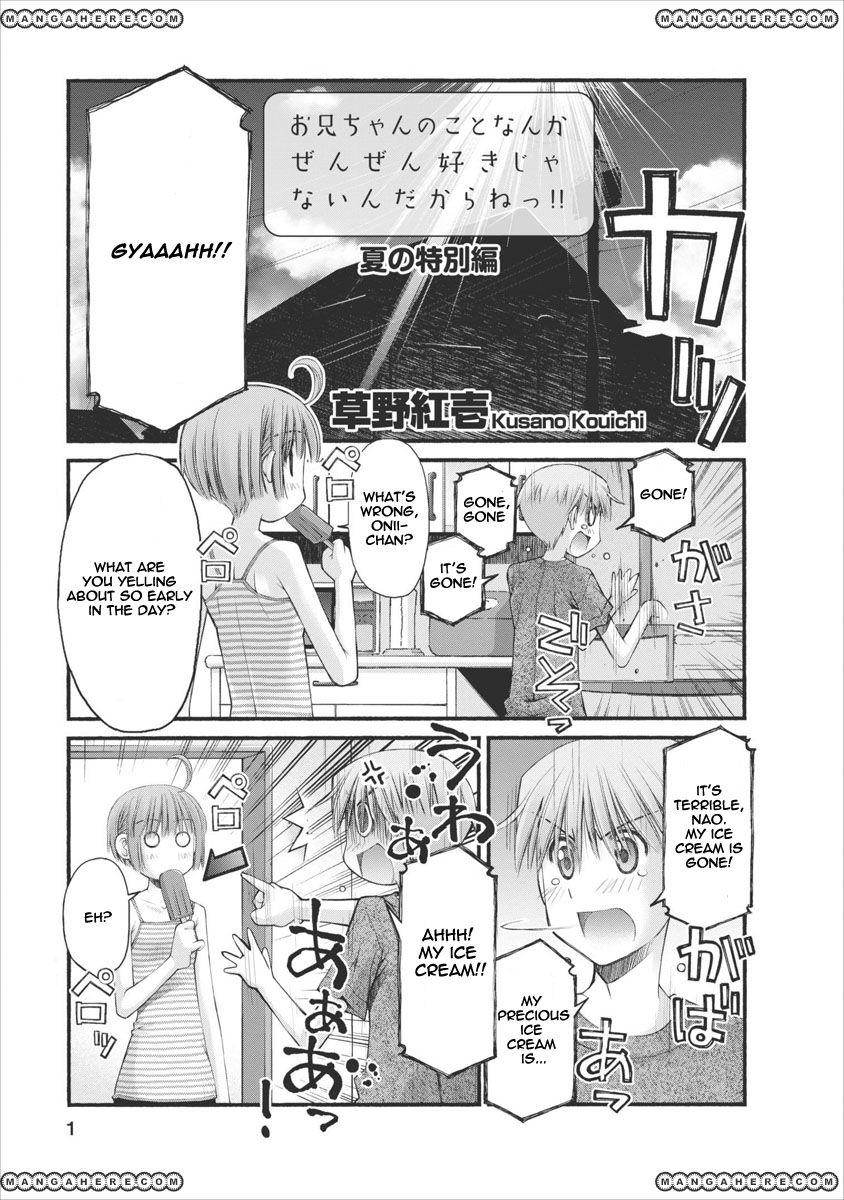Oniichan no Koto Nanka Zenzen Suki ja Nai n da kara ne 43.1 Page 1