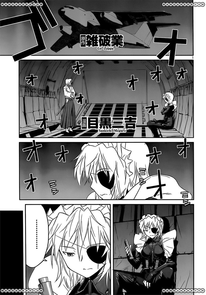 Domina no Do! 41 Page 1
