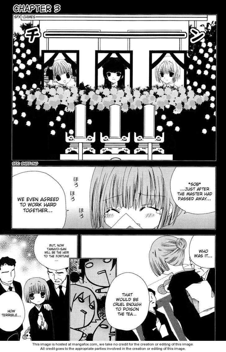 Yoki, Koto, Kiku 2 Page 2