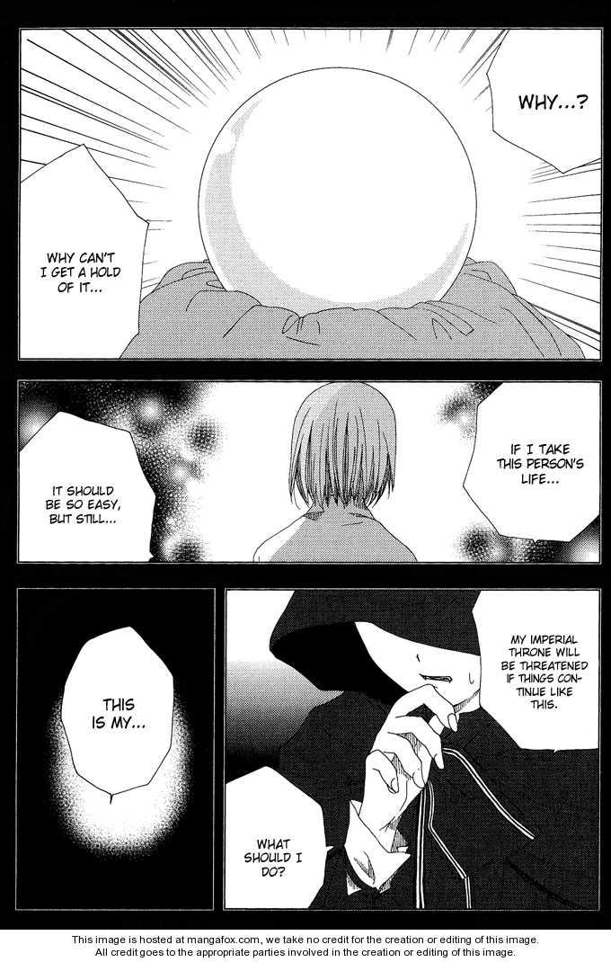 Yoki, Koto, Kiku 4 Page 2