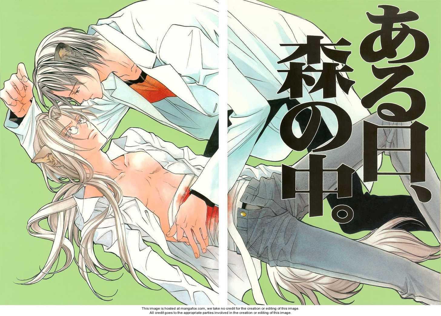 Koisuru Boukun dj - Aru Hi, Mori no Naka 1 Page 1