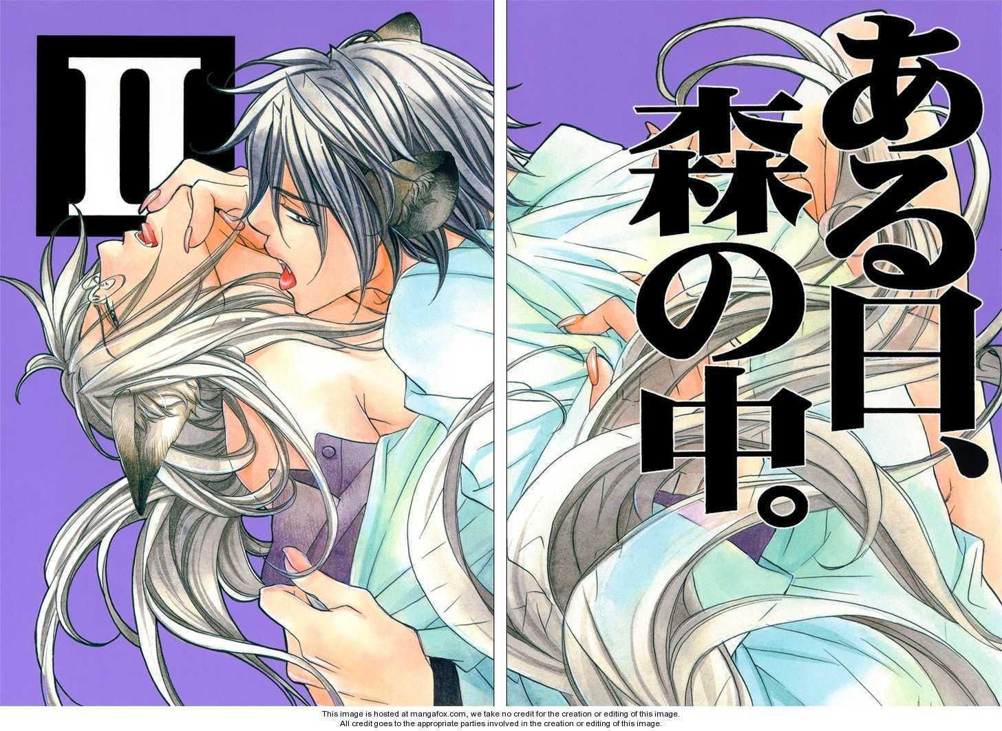Koisuru Boukun dj - Aru Hi, Mori no Naka 2 Page 1