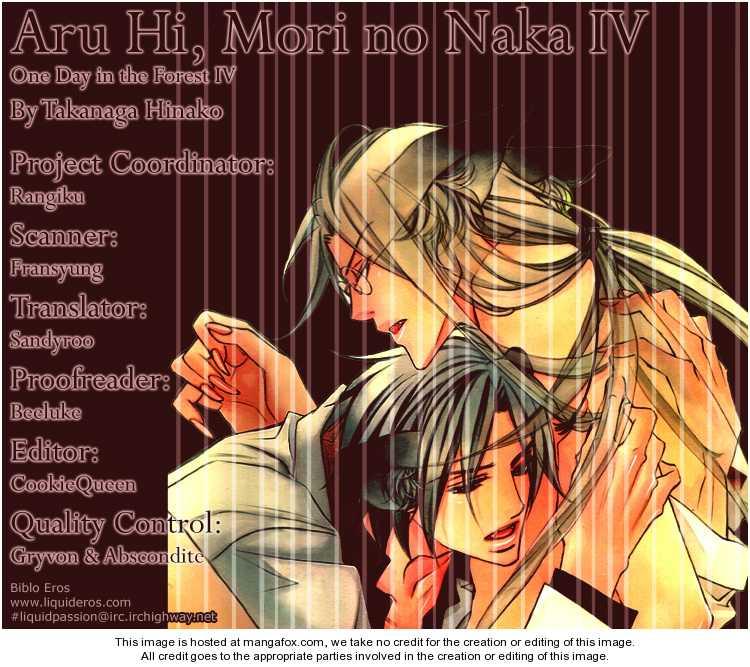 Koisuru Boukun dj - Aru Hi, Mori no Naka 4 Page 2