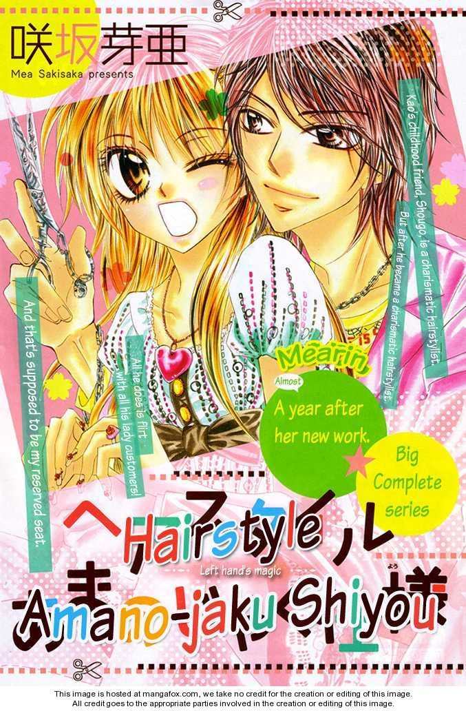 Hairstyle Amanojaku Shiyou 1 Page 2