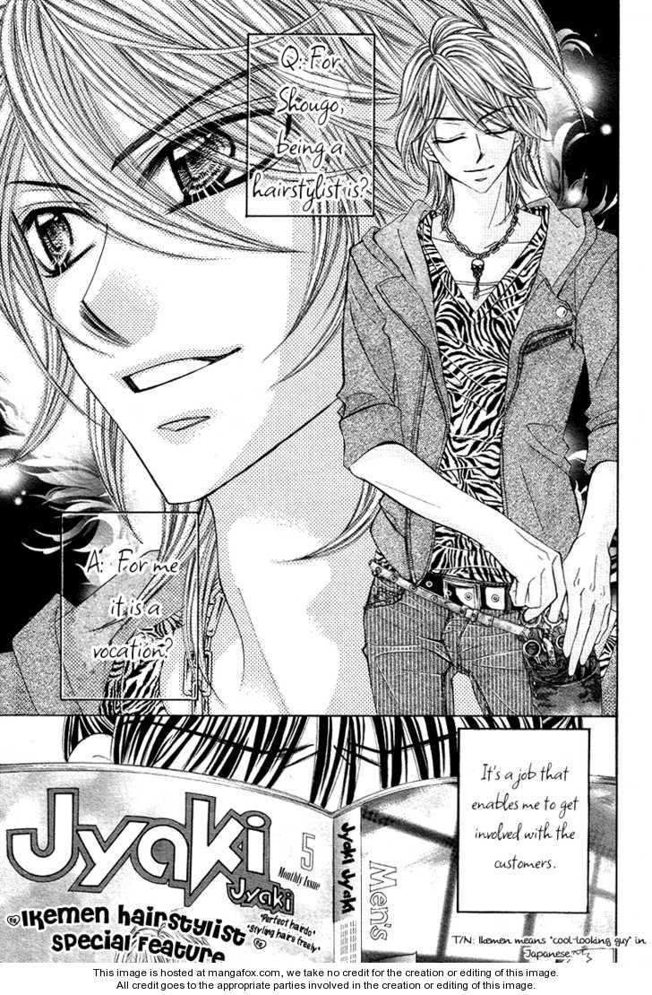 Hairstyle Amanojaku Shiyou 1 Page 3